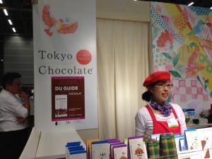 Chocolate salon Tokyo